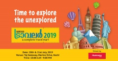 Manorama Traveller Expo 2019